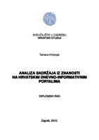 prikaz prve stranice dokumenta Analiza sadržaja iz znanosti na hrvatskim dnevno-informativnim portalima