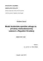 prikaz prve stranice dokumenta Model studentske sportske udruge na privatnoj visokoobrazovnoj ustanovi u Republici Hrvatskoj