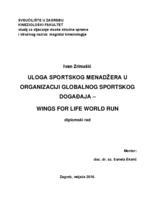 prikaz prve stranice dokumenta Uloga sportskog menadžera u organizaciji globalnog sportskog događaja - Wings for Life World Run
