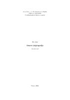 prikaz prve stranice dokumenta Osnove kriptografije