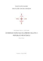 prikaz prve stranice dokumenta Uvođenje eura kao službene valute u Republici Hrvatskoj