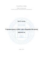 prikaz prve stranice dokumenta Vrijednost plaća i tržište rada u Republici Hrvatskoj